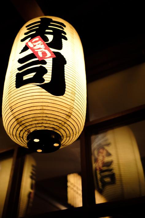 Japanska lyktor