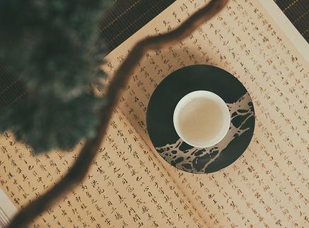 茶杯和茶碟
