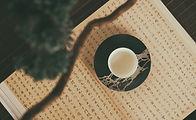 Pires e xícara de chá