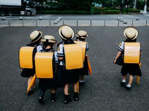 【議事録】小学校給食費の無償化にむけて 21年3月11日