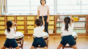 【ケレタロお知らせ】ケレタロ補習校、対面授業の再開!オンラインも取り入れたハイブリッド授業のスタートへ