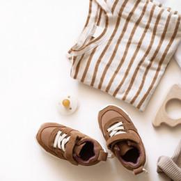 בגדים וילדים ופעוטות