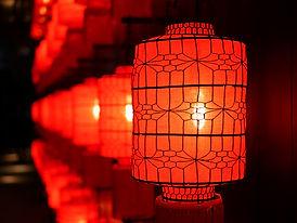 Красный фонарь