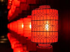 Linterna roja