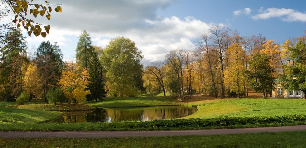 Jardin publique