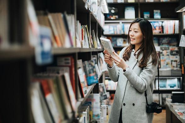 Étagère de librairie
