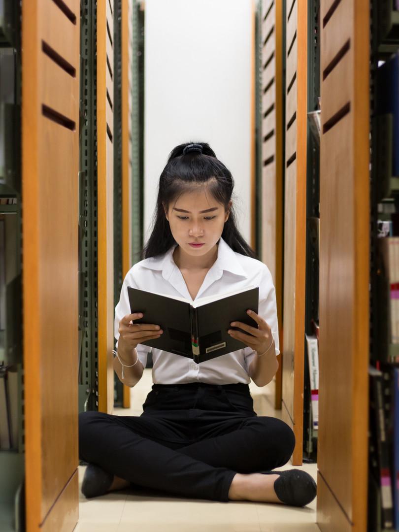 ห้องสมุดประชาชน