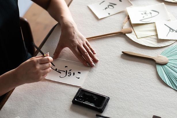 Japon Kaligrafi