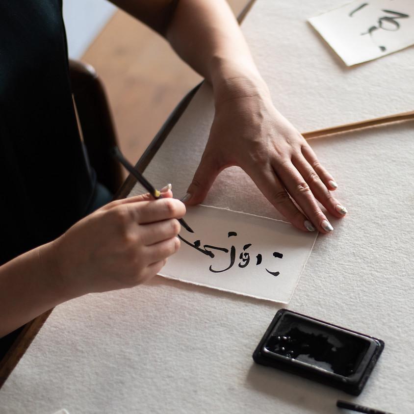 Virtual Live Programs - Writing in Japanese
