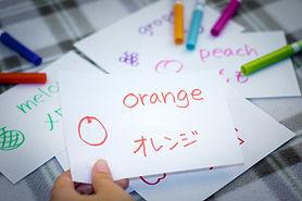 英語で色遊び
