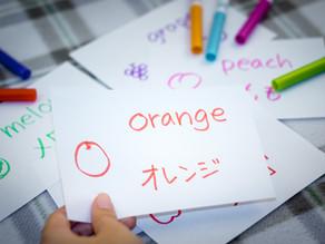 11 tips to improve KS2 English vocabulary