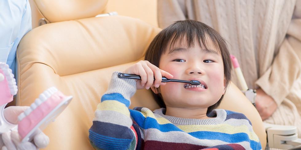 こそだてvillage 「イヤイヤ期。楽しい歯磨きとむし歯予防レクチャー」