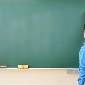 Dyscalculia FAQ's for teachers