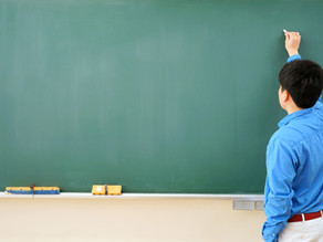 2020年 小学校で教科化された英語授業の実情