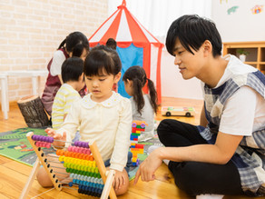 Finding the Right Childcare Centre for your Child