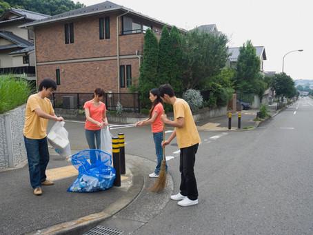 町内の掃除で、ご近所付き合いを