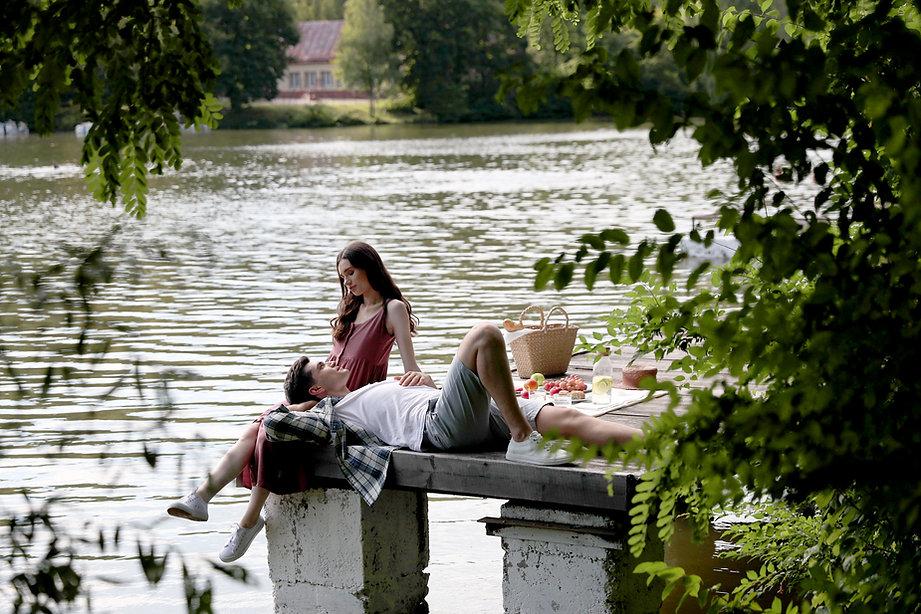 Genç, romantik çift