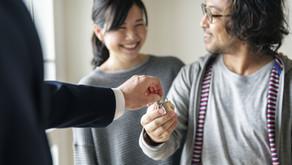 Immobilieninvestments – Einleitung (1/8)