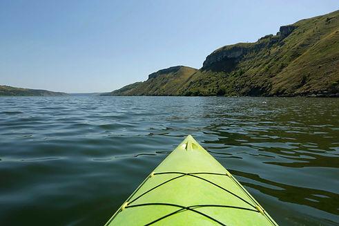Kayak Front
