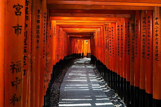 Shrine Path