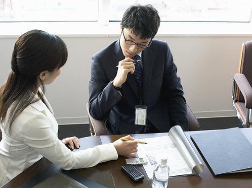 Onsite Consultation Services Deposit