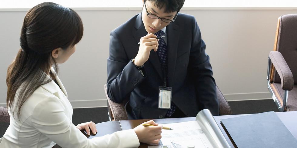 #303 【PMO】プロジェクトマネジメントコンサルタント