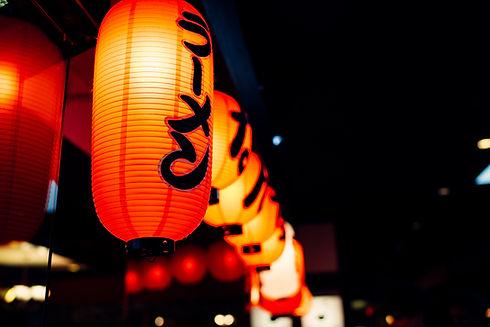 Lanternes japonaises