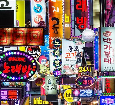 Kore Sokak Neon Tabelaları