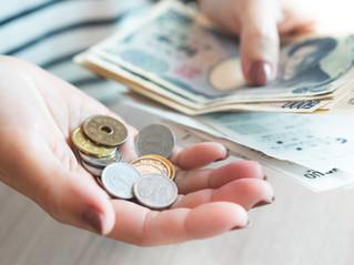 匯兌及現金速遞業務屬受監管金融機構的專有經營活動