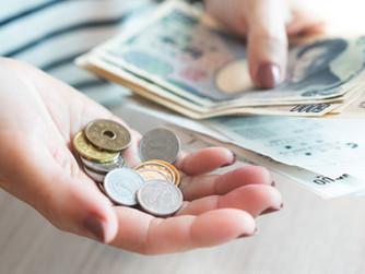 在英國兌換外幣 Foreign Currency Exchange in UK