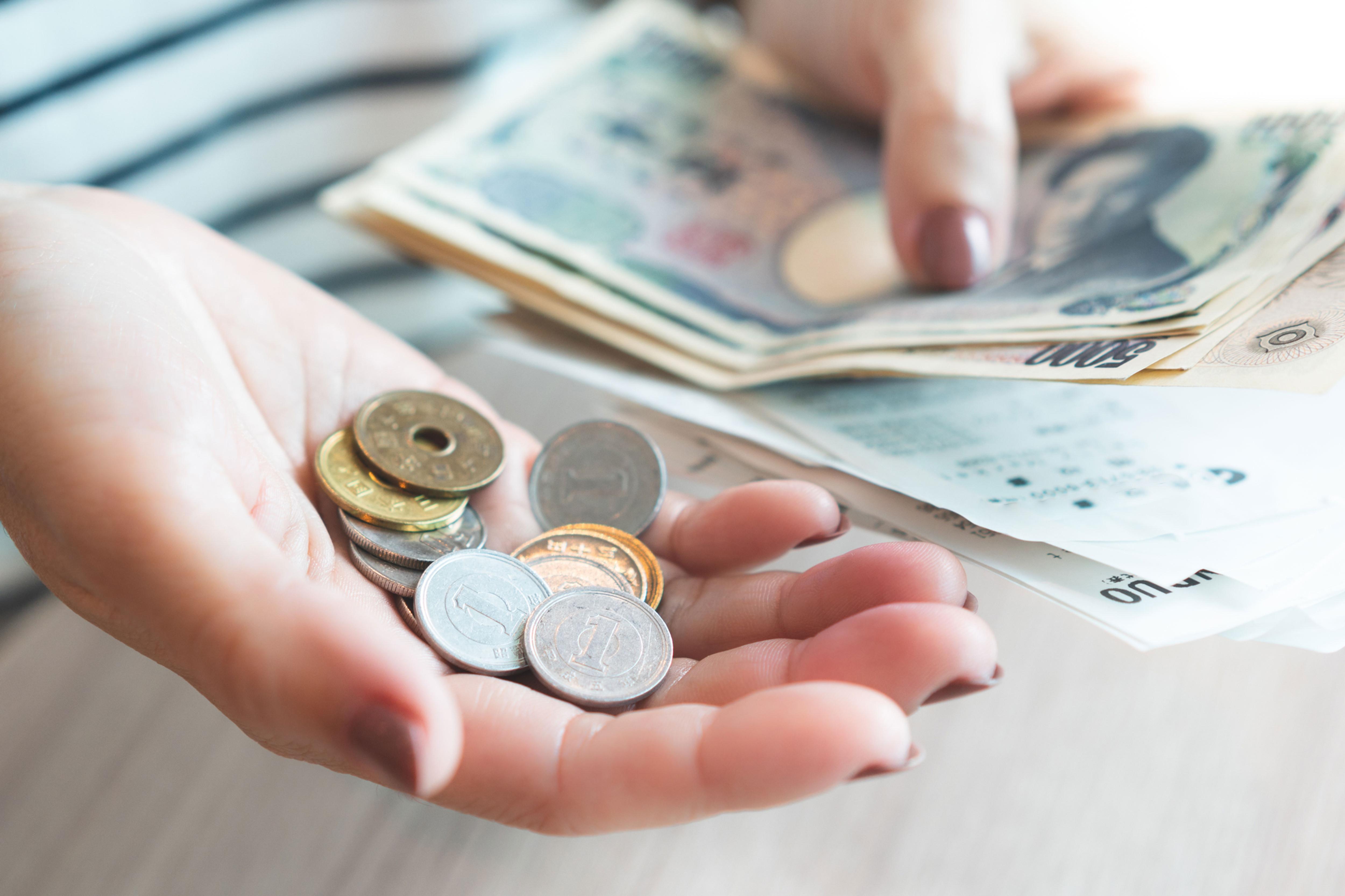 家計費の見直し方