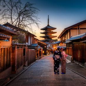 Um fim de semana no Japão... sem sair de casa