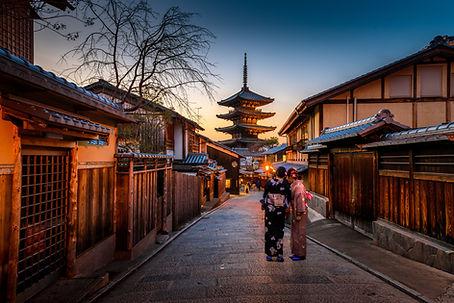 Pequena rua no Japão