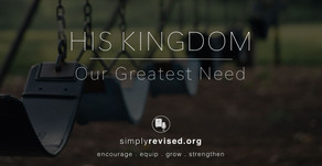Mark: Our Greatest Need