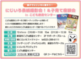 11月号撮影会.png