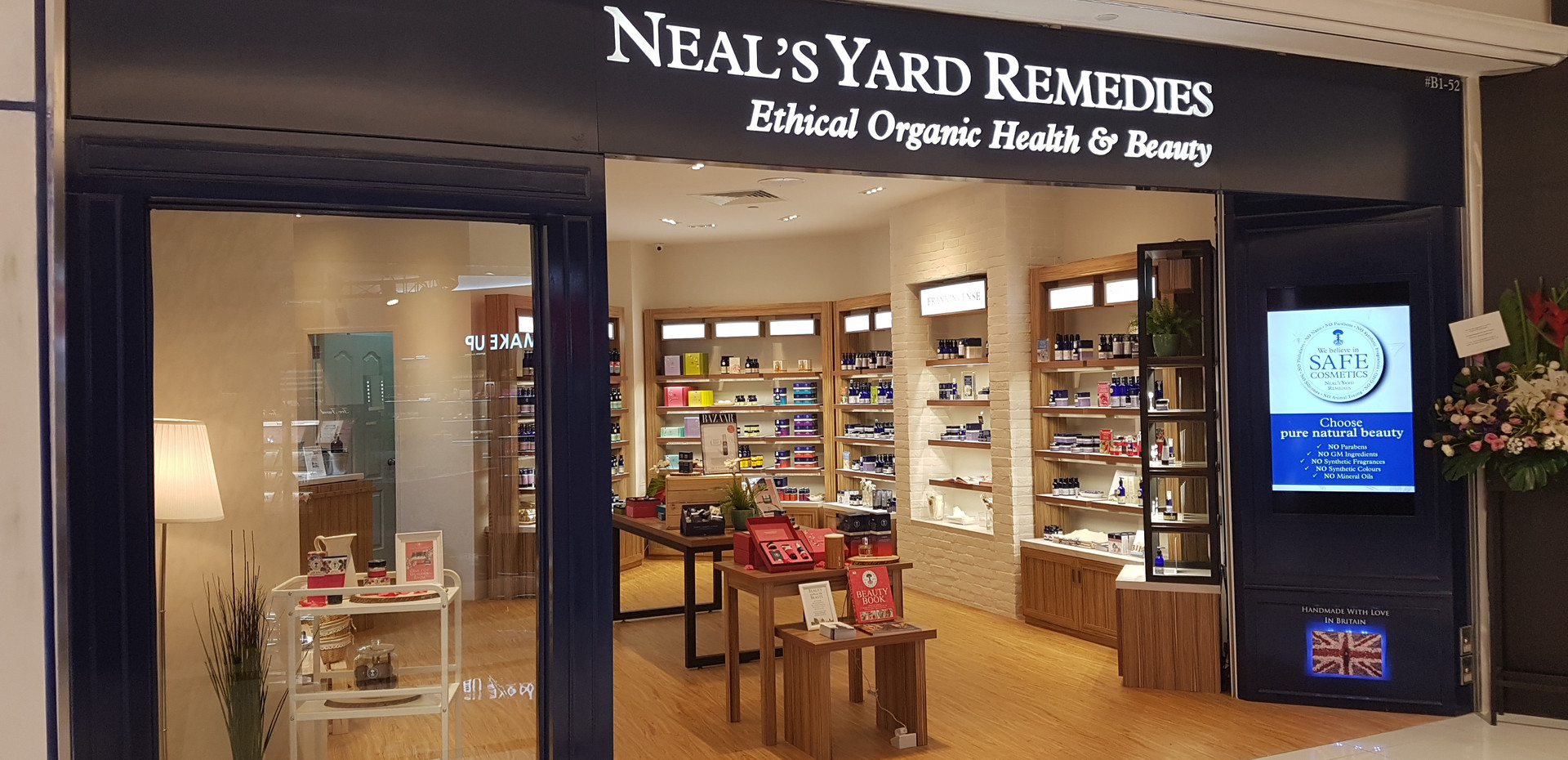 Neal's Yard Remidies