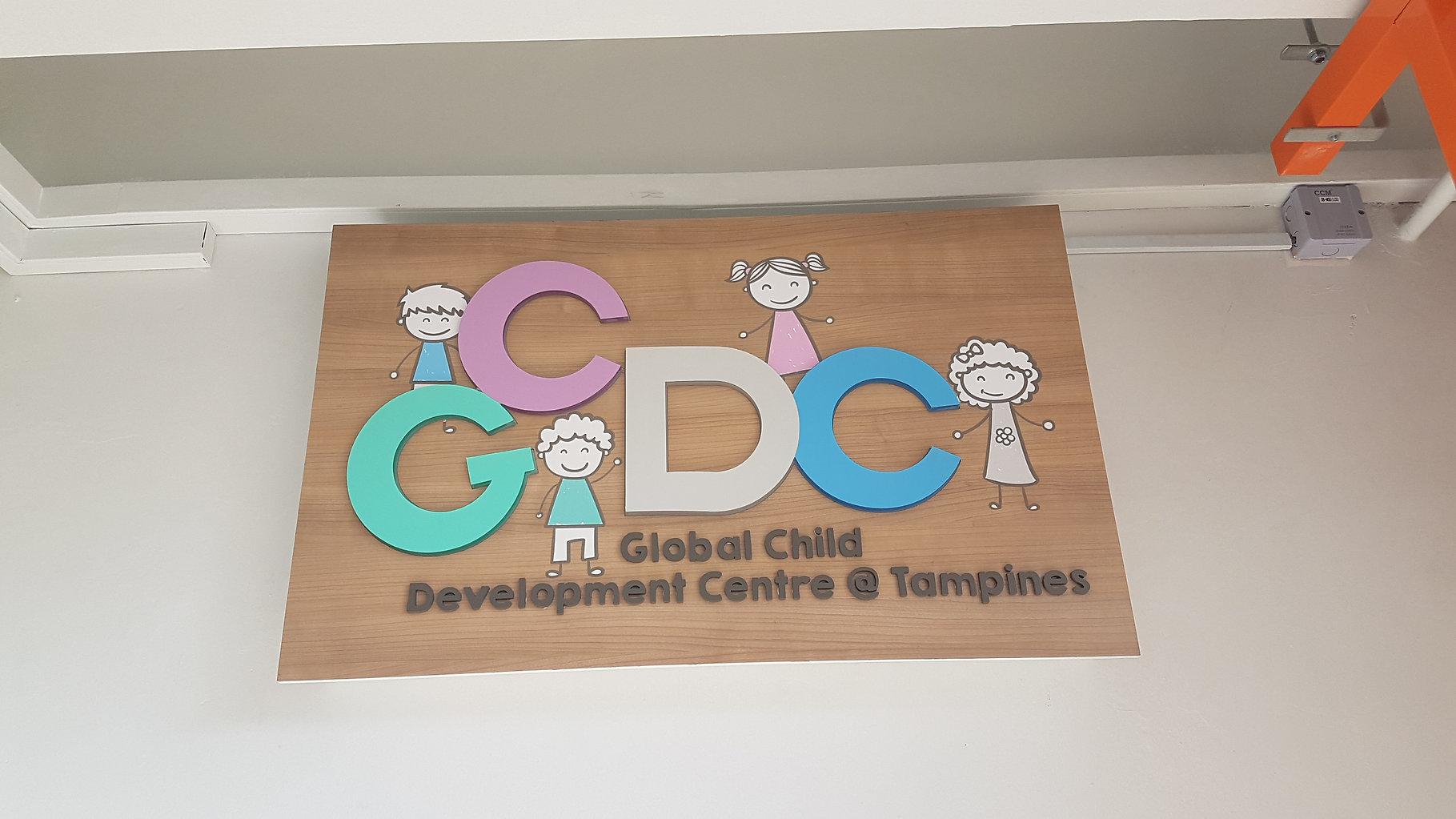 Jamiyah GCDC