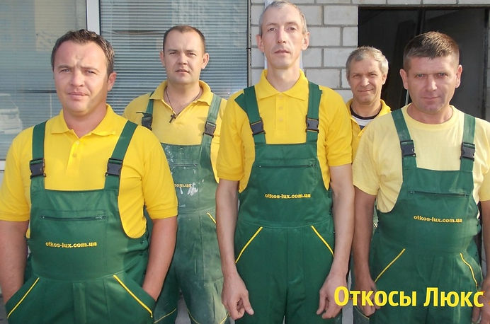 otkos-lux-com-ua-2-2.jpg