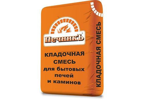 Сухая смесь для кладки печей и каминов Печникъ, 18кг