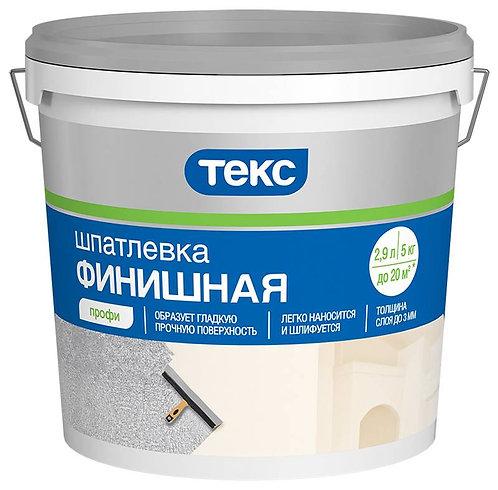 Шпатлевка финишная ПРОФИ 5кг ТЕКС (25шт/уп)
