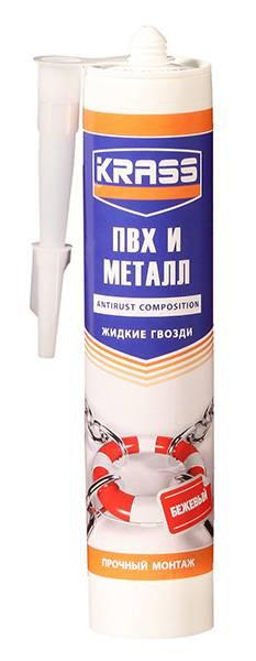 Жидкие гвозди KRASS Прочный для ПВХ и металла беж (картридж), 300мл