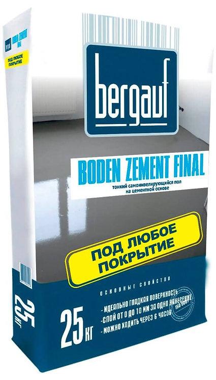 Наливной пол Бергауф Боден Цемент Финал тонкослойный толщ.1-10мм, 25кг