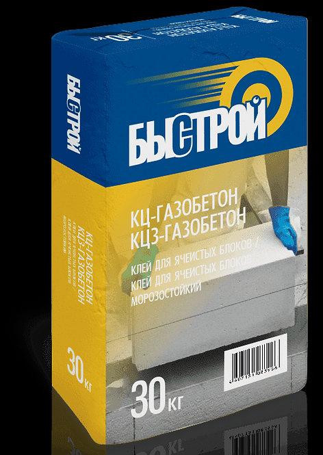 Клей для ячеистого блока Быстрой КЦ-Газобетон, 30кг