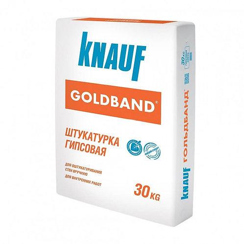 Штукатурка Кнауф Гольдбанд (Knauf Goldband), 30кг