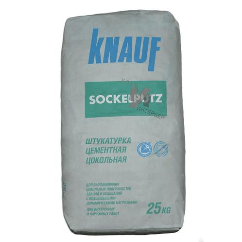 Штукатурка цементная цокольная Кнауф Зокельпутц (Knauf Sockelputz), 25кг