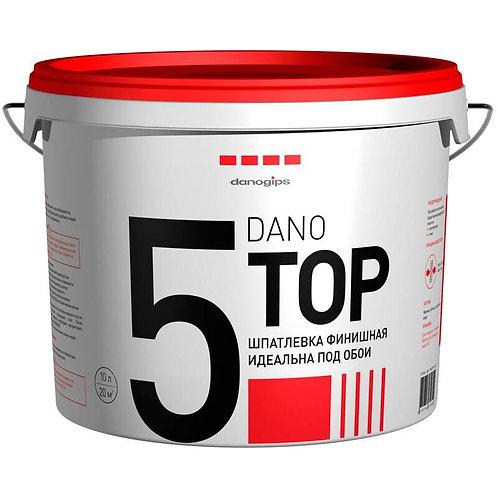 Шпаклевка финишная ДаноТоп-5 (DanoTop-5) белая 10л, 16,5кг