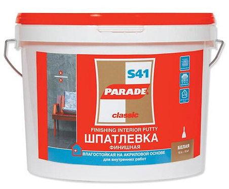 Шпаклевка акриловая Парад S41 финишная супербелая, 1,5кг