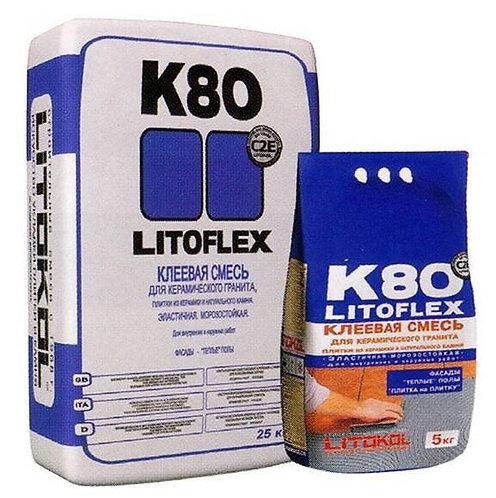 Высокоэластичный клей для плитки, керамогранита и камня Литофлекс К80 серый, 25