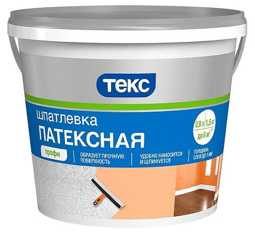 Шпатлевка Латексная ПРОФИ 1,5кг ТЕКС (18шт/уп)