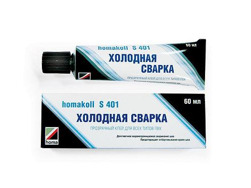 Клей холодная сварка Хомаколл S401 с иглой, туба60г морозостойкий